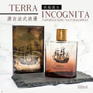 TERRA 帆船香水 (7218E) 100ml【櫻桃飾品】【31582】
