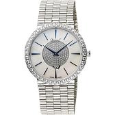 Ogival 愛其華 聚星晶鑽經典腕錶-銀x珍珠貝/38mm 377-1MW