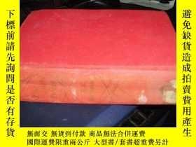 二手書博民逛書店The罕見Dirty Dozen 【32開精裝,1944年,毛邊