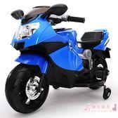 三輪車摩托車寶寶可坐人童車兒童電動車xw 中元節禮物