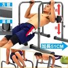 4段高度!!強化型鞍馬架.雙槓單槓引體向上.健腹機器體操健身架lebert equalizer運動器材推薦哪裡買ptt