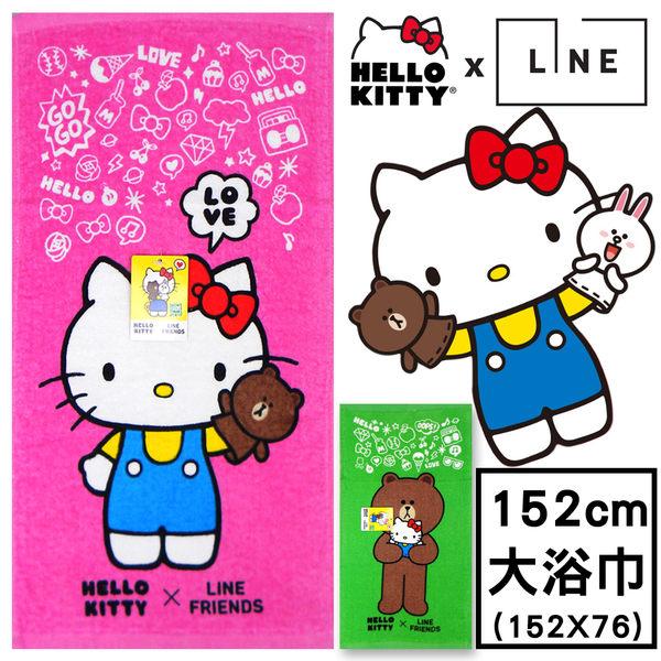 三麗鷗 HELLO KITTY & LINE FRIENDS 打招呼 浴巾 海灘巾 大浴巾 毛巾 熊大 兔兔 凱蒂貓
