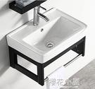 浴室洗手盆衛生間洗漱台池面盆簡易小戶型家...