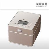 日本製 三菱 MITSUBISHI【NJ-XS108J】電鍋 電子鍋 6人份 雙層炭 蒸氣回收 IH 備長炭內釜
