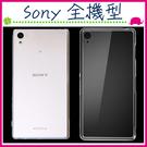 Sony 全機型 超薄透明手機殼 XZ XA1 Ultra 10 plus XZ3 L3 軟殼手機套 保護殼 防滑矽膠套