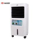 [SUNPENTOWN 尚朋堂]微電腦觸控水冷扇 SPY-E200
