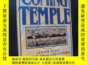 二手書博民逛書店The罕見Coming temple:Center stage