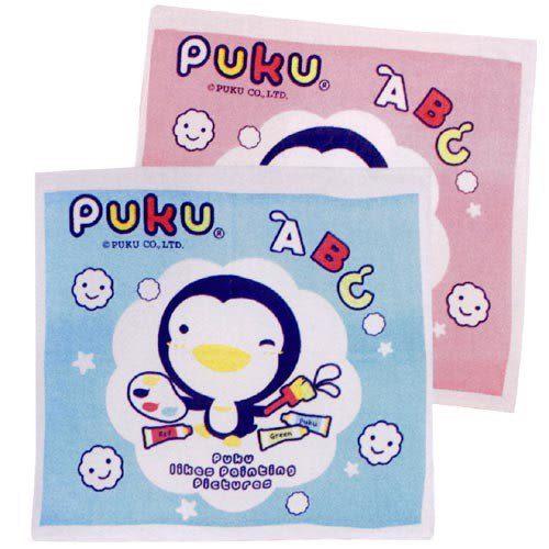 【奇買親子購物網】PUKU 四方大浴巾(藍/粉)