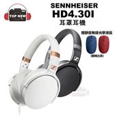 [贈無線滑鼠] SENNHEISER 森海賽爾 HD4.30 i 線控 耳罩耳機 適用 ios 公司貨