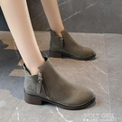 靴子女2021秋款短筒單靴英倫風粗跟靴子側拉鏈中跟短靴切爾西女靴 夏季新品