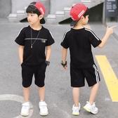 男童套裝夏裝2019新款兒童裝韓版運動兩件套中大童短袖帥氣潮小孩TA7535【極致男人】