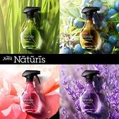 日本版【P&G】Febreze Naturis衣物消臭噴霧370ml (4種可選)