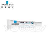 理膚寶水 LA ROCHE-POSAY 全面修復潤唇膏7.5ml