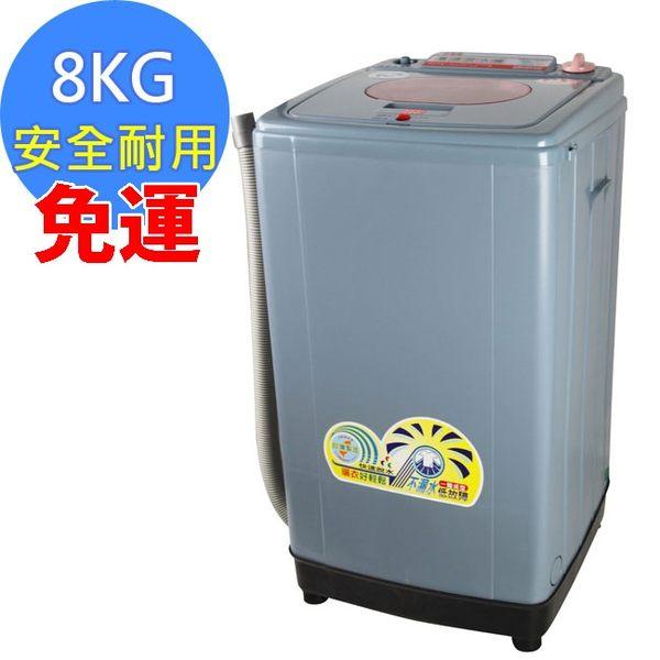 (免運)勳風8公斤 /耐高扭力/超高速/更防震-脫水機(HF-838)