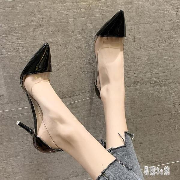 2020春秋新款高跟鞋細跟尖頭性感夜店透明百搭白色淺口單鞋女 LF3237『易購3c館』