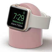 蘋果apple watch桌面充電小支架iwatch1/2/3/4/5代智慧運動 格蘭小舖 全館5折起