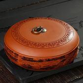 紫砂茶葉罐陶瓷大號醒茶罐密封罐白茶普洱茶餅罐裝茶葉包裝盒家用