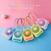 充電兒童嬰兒韓版迷你電扇手拿宿舍神器小電風扇 歐韓時代