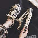 2021秋季新款加絨厚底帆布鞋女乞丐鞋韓版百搭板鞋小黑鞋子 韓國時尚 618