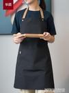 北歐帆布圍裙時尚簡約防水印字定制logo廚房餐廳工作室服務員男女 【優樂美】