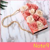 【萌萌噠】三星 Galaxy Note9  立體高雅雙色玫瑰保護套 帶掛鍊側翻皮套 插卡 錢包式皮套 手機殼