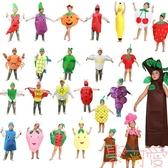 聖誕服水果服裝兒童表演服蔬菜南瓜服演出服【聚可愛】