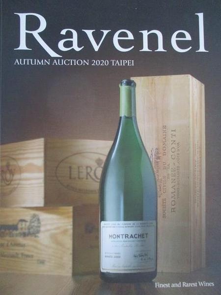 【書寶二手書T9/收藏_I1R】Ravenel Autumn Auction 2020 Taipei Finest and…2020/12/4