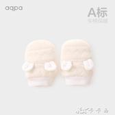 初生寶寶螺紋手套秋冬季新品嬰兒護手套防吃純棉保暖手套用品 卡卡西