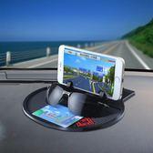 韓國車載手機支架多功能汽車用儀表台吸盤式導航座硅膠防滑墊通用『新佰數位屋』