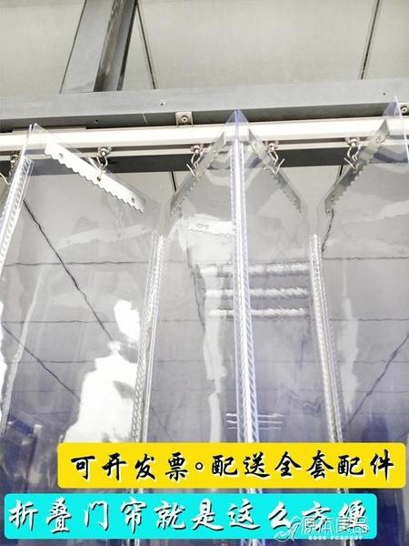 門簾 空調擋風店鋪商用家用透明塑膠pvc軟推拉 快速出貨