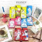 Disney迪士尼iPhone XR磨沙雙料殼_水彩系列