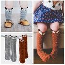 [韓風童品] 男女童中筒襪 兒童棉質襪子 卡通狐貍造形中筒襪子 嬰幼兒防滑中高筒襪子