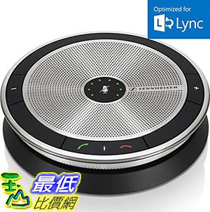 (美國拆封整新品) SENNHEISERSP 10 ML 會議電話揚聲器(微軟Skype for Business)