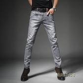 男士牛仔褲夏季薄款修身小腳褲子男韓版潮流百搭帥氣灰色牛仔長褲「時尚彩虹屋」