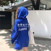 衛衣  韓版ulzzang寬鬆字母印花連帽套頭衛衣女薄款百搭學生防曬衫 『歐韓流行館』