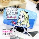 ☆小時候創意屋☆ 迪士尼 正版授權 窗戶 愛麗絲 ALICE  尼龍布 筆袋 化妝包 收納包 行動電源包