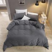 床包薄被套組 雙人 色織水洗棉 納維亞[鴻宇]台灣製2118