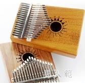 林巴琴拇指琴17音初學者kalimba琴便攜式的樂器 zm4288『男人範』TW