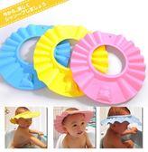 ♚MY COLOR♚嬰童防水洗髮帽 柔軟高彈性 理髮帽 幼兒專用 洗頭 戲水 沐浴 浴帽  兒童用品【Q08】