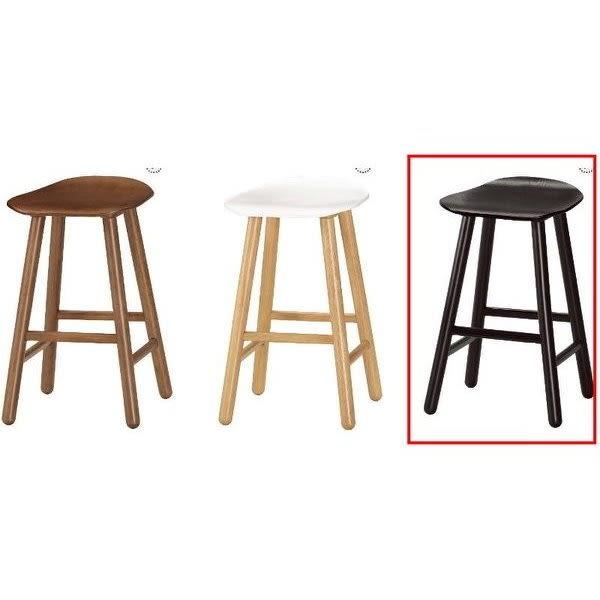 吧檯椅 MK-1038-12 喬治餐椅(板)【大眾家居舘】