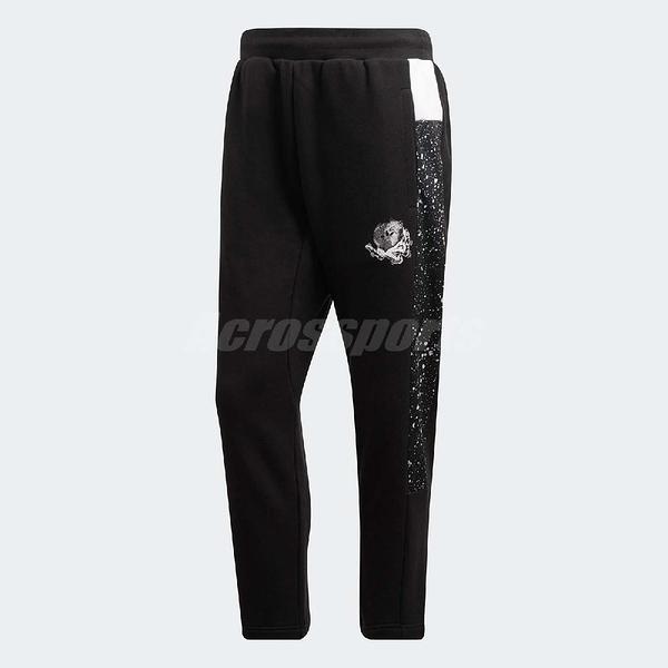 adidas 長褲 Originals Planetoid 男款 運動褲 錐形 九分褲 潑墨 黑 白 【PUMP306】 DX6012