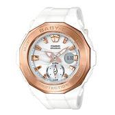 【僾瑪精品】CASIO 卡西歐 Baby-G 時尚豪華玫瑰金女用腕錶-BGA-220G-7A