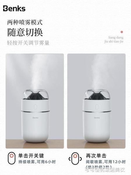 加濕器 Benks 加濕器家用靜音空氣臥室學生宿舍小型桌面辦公室空調房迷你USB