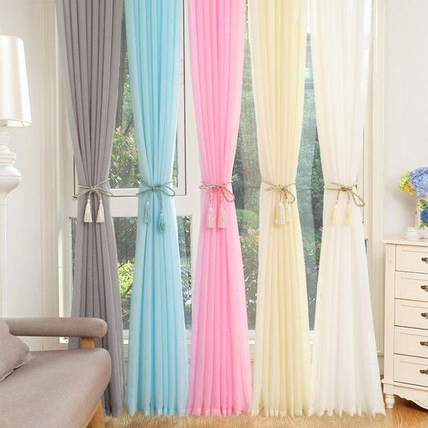 現代簡約客廳臥室飄窗陽台紗簾純色白紗成品落地窗簾布料特價清倉【夏季狂歡八八折搶購】