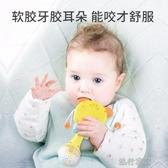 寶寶手抓玩具嬰兒玩具手搖鈴新生6-12個月寶寶音樂益智半抓握訓練0-1歲男女孩  【快速出貨】