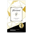 花仙子 Farcent香水衣物香氛袋(同名花語)10g*3 入【愛買】