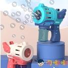 電動泡泡機網美不漏液加特林吹泡泡槍兒童玩具男女孩【淘嘟嘟】
