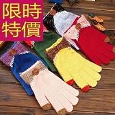觸控 手套 針織-經典款日系禦寒羊毛女手套6色63m5【巴黎精品】
