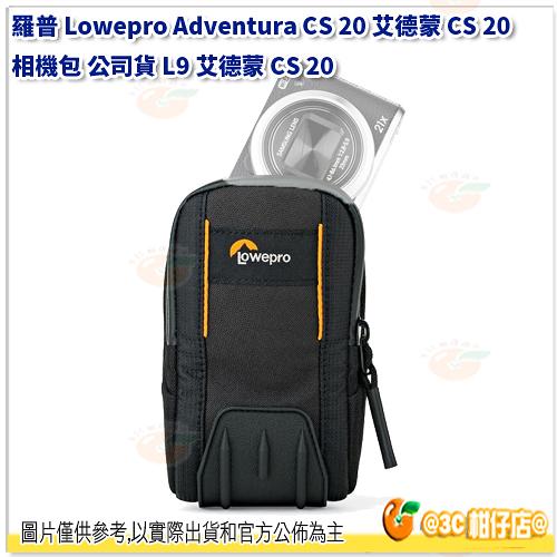 羅普 L9 Lowepro Adventura CS 20 艾德門 艾德蒙相機包適用類單 GR III W300 TG6 公司貨