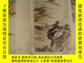 二手書博民逛書店《朵雲》中國畫藝術叢集罕見第8集(品舊,看圖慎購)Y475 上海